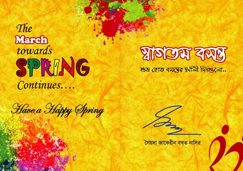 ZNC--Spring-card